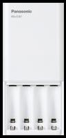 Panasonic Eneloop USB-Schelllade Gerät ohne Akkus BQ-CC87USB